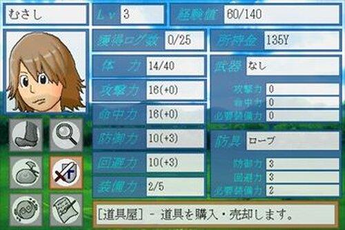 アンノウン・ログ Game Screen Shot5