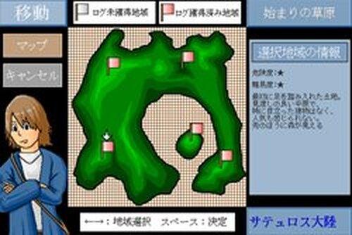 アンノウン・ログ Game Screen Shots