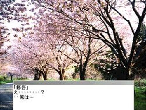 風の唄~青い囀り~ Game Screen Shots