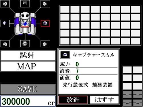 シルバータンクF Game Screen Shot1