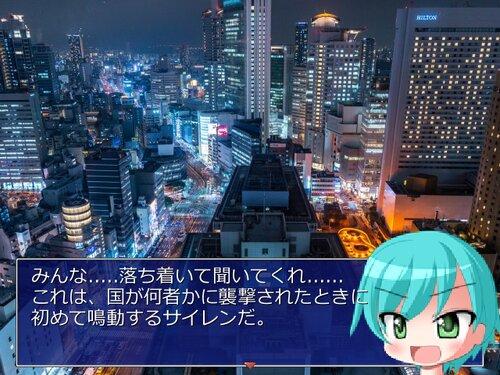 《魔族倒し》 Game Screen Shot