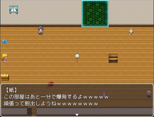 ばっ、爆発一分前じゃねぇかッッッ!どうすりゃいいんだッッッ!クソっっっ! Game Screen Shot1