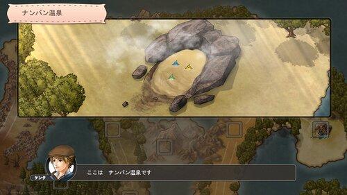 とりがくる!! Game Screen Shot3
