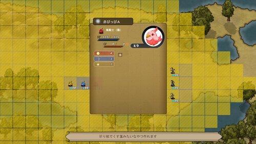 とりがくる!! Game Screen Shot4