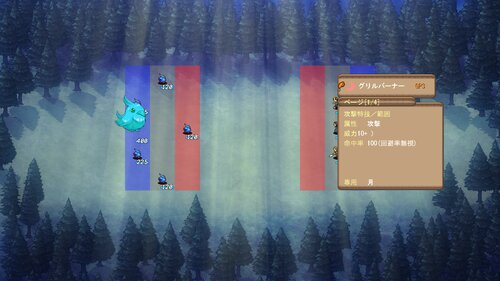 とりがくる!! Game Screen Shot5