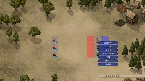 とりがくる!! Game Screen Shots