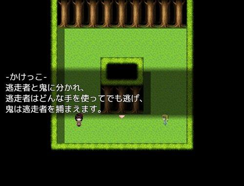 赤い妖精 Game Screen Shot3