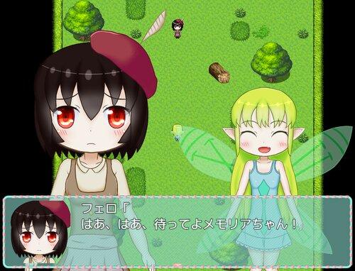 赤い妖精 Game Screen Shot5