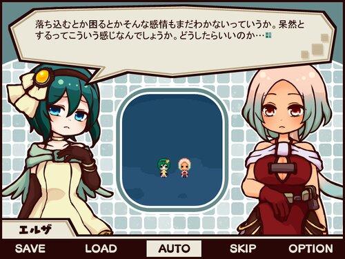 BreakCage3 Game Screen Shot3