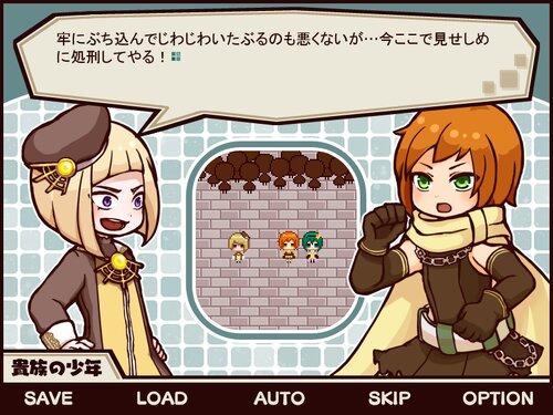 BreakCage3 Game Screen Shot4