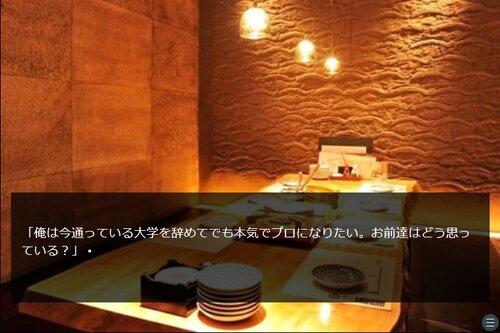 JAPANESE IDIOT Game Screen Shot