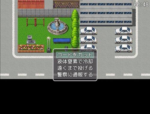 もしばく Game Screen Shot1