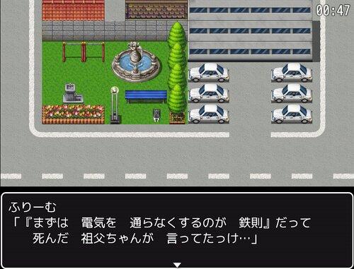 もしばく Game Screen Shot2