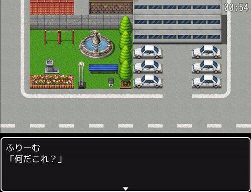 もしばく Game Screen Shot3