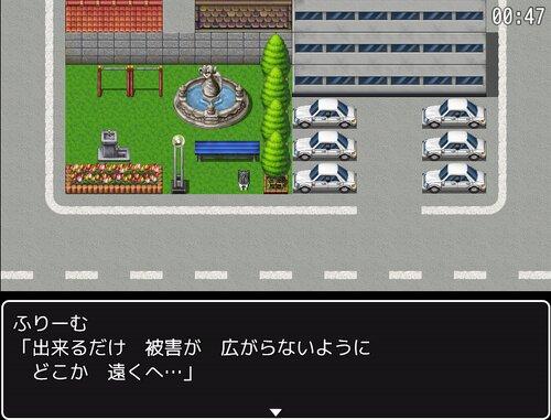 もしばく Game Screen Shot4