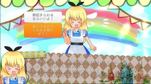 にっこりアリィ Game Screen Shot1