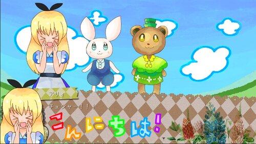 にっこりアリィ Game Screen Shot5