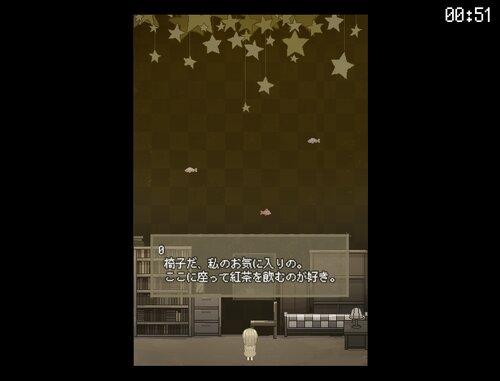 星は吊られ、砂は。 Game Screen Shot