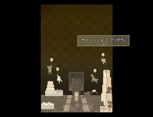 星は吊られ、砂は。 Game Screen Shot2