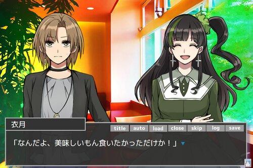 クレイジーフレンド Game Screen Shot2