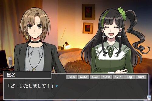クレイジーフレンド Game Screen Shot3