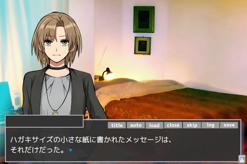クレイジーフレンド Game Screen Shot5