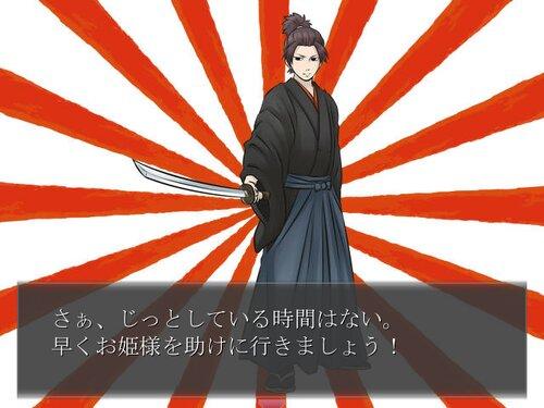 げヱむ Game Screen Shot1