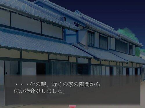 げヱむ Game Screen Shot4