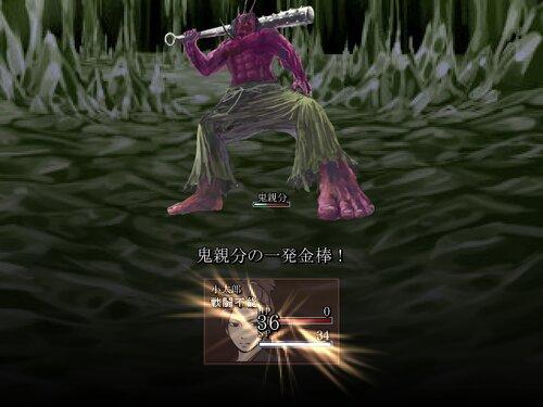げヱむ Game Screen Shot5