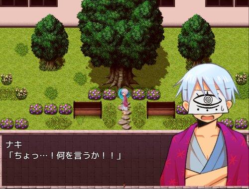 隠り世の学舎~誰そ彼の腕 続編~ Game Screen Shot5