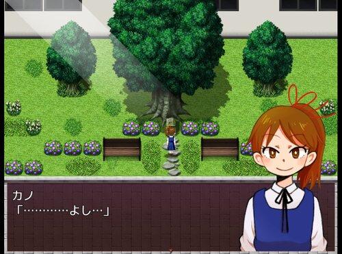 隠り世の学舎~誰そ彼の腕 続編~ Game Screen Shots