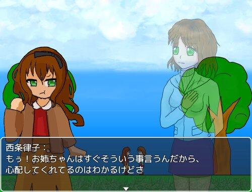 インフィニット・レクイエム Game Screen Shot