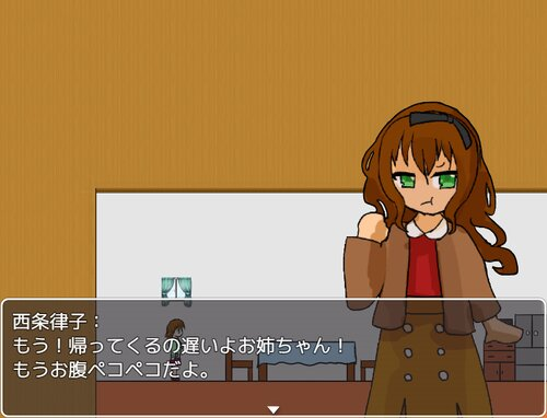 インフィニット・レクイエム Game Screen Shot4