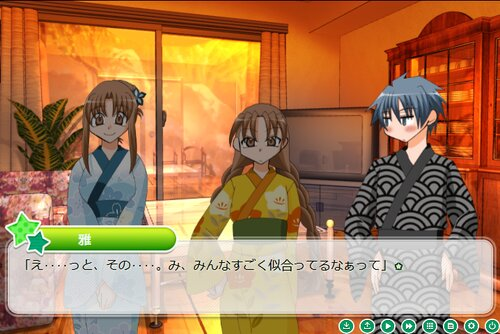 和泉くんと三姉妹。~Summer memory~ Game Screen Shot3