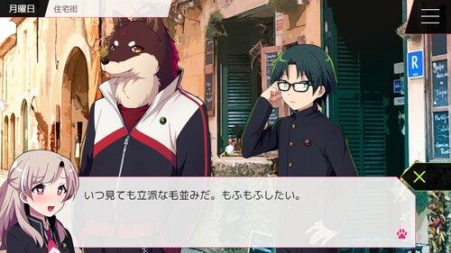 リベリオン・ヒーローズ Game Screen Shot2