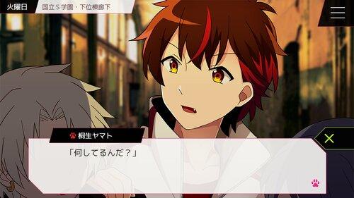 リベリオン・ヒーローズ Game Screen Shot4
