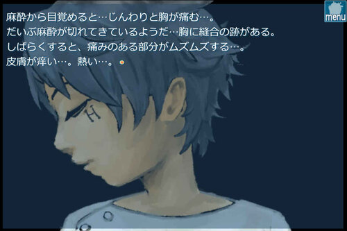 不死身の英知 Game Screen Shots