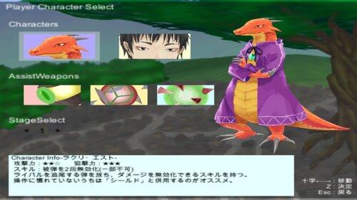 世界樹の宴 Game Screen Shot2