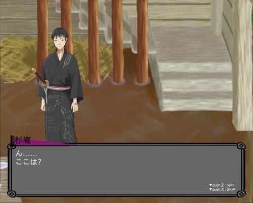世界樹の宴 Game Screen Shot4