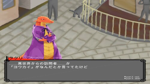 世界樹の宴 Game Screen Shot5