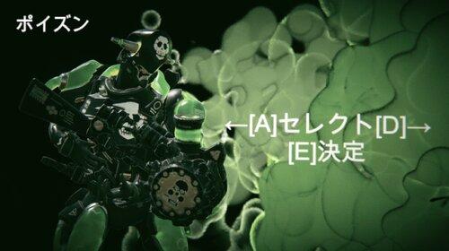 TOXIC Game Screen Shot1