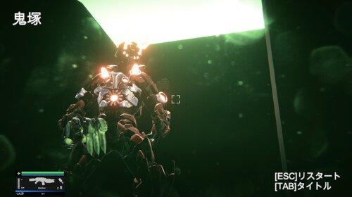 TOXIC Game Screen Shot4
