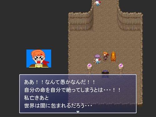 私こそ真の勇者だ! Game Screen Shot1