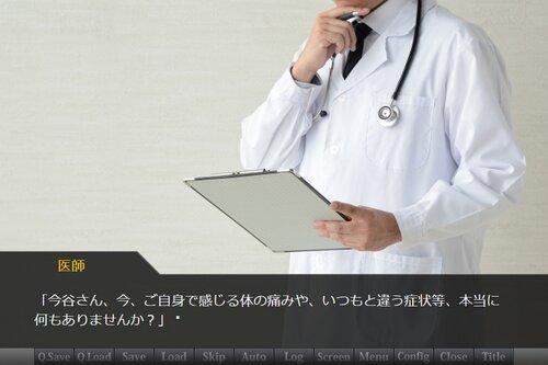 とある総合病院にて Game Screen Shot