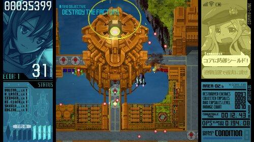 エルフィンフォース・テストパイロット Game Screen Shot3