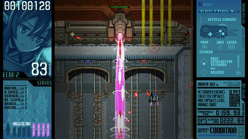 エルフィンフォース・テストパイロット Game Screen Shot5