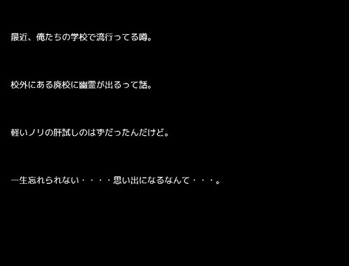 4:58 Game Screen Shot2