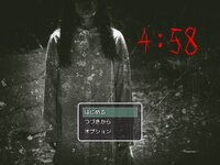 4:58のゲーム画面