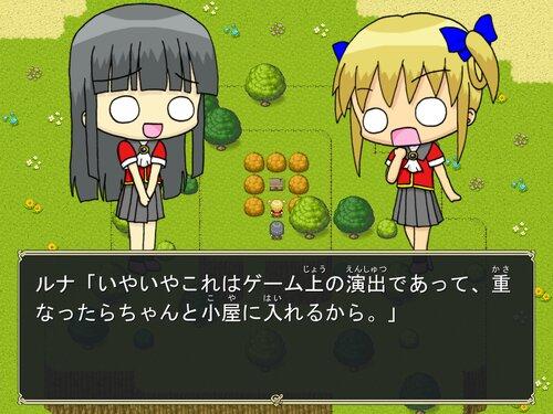 ハンナとルナのドキドキお宝探し大冒険 Game Screen Shot1
