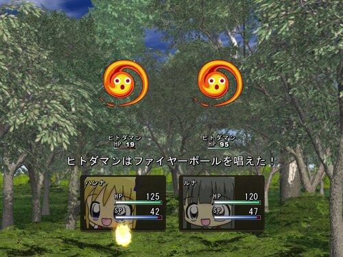ハンナとルナのドキドキお宝探し大冒険 Game Screen Shot4